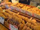 人形町今半 お弁当販売店 玉川高島屋店