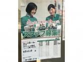 セブン-イレブン 荻窪天沼小南店