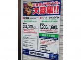 鳴門鯛焼本舗 新宿3丁目店