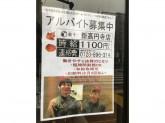 鶏千 新高円寺店