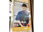 マクドナルド 刈谷アピタ店