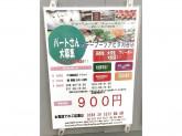 ホテーフーヅ アピタ刈谷店