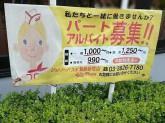 ジョリーパスタ 葛飾新宿店