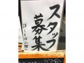 京都ホステル禅