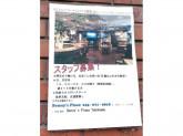 Benny's place(ベニーズプレイス) Yokohama