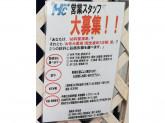 有限会社ハウスコーポレーション 尼崎三和店