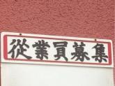 泉陽株式会社