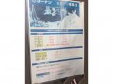 ホームセンターコーナン 大正千島店