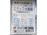 セブン-イレブン 大阪小林東3丁目店
