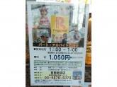 リンガーハット 葛飾新宿店
