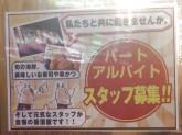 屋台居酒屋 大阪満マル 平野店