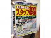 BOOKOFF(ブックオフ) 長岡古正寺店