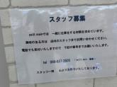 petit main(プティマイン) ゆめタウン徳島店