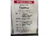 TeaWay(ティーウェイ) ゆめタウン徳島店