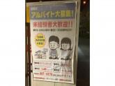 昭和シェル石油 株式会社イデックスリテール福岡 姪浜SS