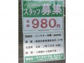トヨタレンタカー 北巽駅前店