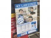 ローソン 鶴瀬駅西口店