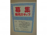 モア&パンポーラ 関店