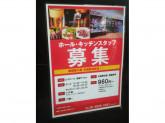 銀座ライオン 大阪ツイン21店