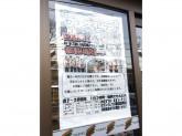 セブン-イレブン 西宮室川町店