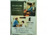 knut cafe(クヌートカフェ)