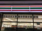 セブン‐イレブン 京都西大手筋店