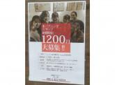 肉汁餃子と190円レモサワー しんちゃん谷四店