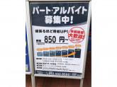BOOKOFF(ブックオフ) 大橋西口店