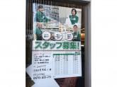 セブン-イレブン 大田区美原通り店