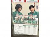 セブン-イレブン 7FS京阪バス京都駅八条口店