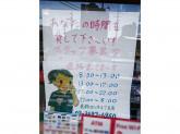 セブン-イレブン 葛飾四つ木4丁目店
