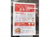 ひばりクリーニング 高円寺店