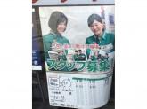セブン-イレブン 池田駅南店