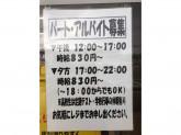 セブン-イレブン 新潟卸新町1丁目店