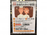 とんかつ浜勝 博多デイトス店