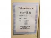 ハートダンス 新宿サブナード店