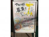 セブン-イレブン 大阪西心斎橋2丁目店