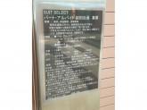 SUIT SELECT(スーツセレクト) クリスタ長堀店