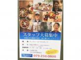フォレットキッチン イオンモール姫路リバーシティ店