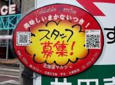 Dining&Bar 北海道マルシェ 岡崎店