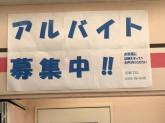 ローソン 長岡川崎町店