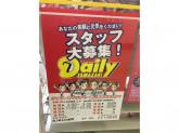 デイリーヤマザキ 地下鉄丸太町駅店
