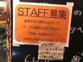 REAL FOOD cafe(リアル フード カフェ)