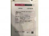 LEPSIM(レプシィム) スマーク伊勢崎店