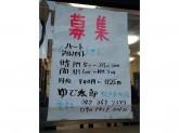 ゆで太郎 松戸本町店