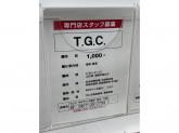 T.G.C. ゆめタウン丸亀店