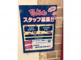 Pink-Latte(ピンクラテ) イオンモール浦和美園店
