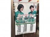 セブン-イレブン 下丸子三丁目店