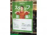 ファミリーマート 東品川4丁目店