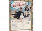 ファミリーマート 東大井店